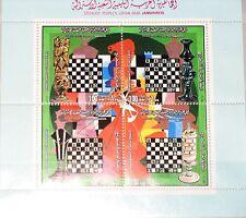 Libia libia 1982 bloque 63 a S/s 1029 Board posición Chessmen Chess ajedrez mnh