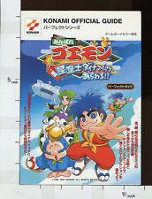GANBARE GOEMON Seikushi Perfect Guide Book Japan Game Boy ColorSK*