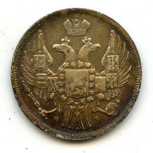 Genuine Silver 1836 Poland Russia 1 Zloty 15 Kopeks | VF Details
