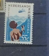Netherlands New Guinea. 1959 Stars Mountain Expedition, mint lightly hinged
