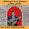 CD Anthologie de la Chanson Judéo-Arabe : El Hadj M'Hamed El Anka