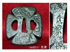 Rare! TSUBA ,Sig.UJIIE,sculpture,inlay,mountain landscape,Edo,iron/oh011/