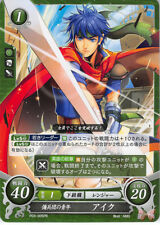 Fire Emblem 0 Cipher Path of Radiance Promo Trading Card Ike P03-005PR Youth of