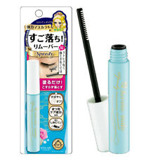 [ISEHAN KISS ME] Japan Heroine Make Speedy Waterproof Mascara Remover 6.6ml NEW