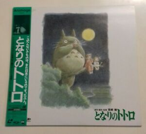TOTORO LASERDISC JAPAN WITH OBI
