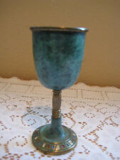 Israel Hakuli Brass Handpainted Goblet Cup, Sign Sabra