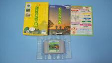 Nintendo 64 NTSC-J (Japan) Boxing Video Games