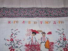Vintage Linen Runner, Figural Cross Stitch Embroidery, Needlelace Trim, c1890