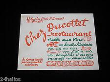 Buvard publicitaire Restaurant Chez DUCOTTET Halle aux Vins Paris (Moissonnier)