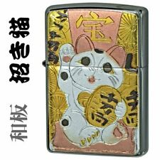 Zippo Japanese Beckoning Cat Pattern Silver Electroformed Plate Oil Lighter F/S