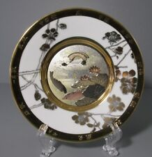 """Hamilton Collection """"Purity and Perfection"""" Choken Plate Collection"""