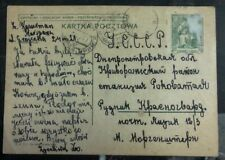 1940 Warsaw Poland USSR PS Postcard Cover to Russia