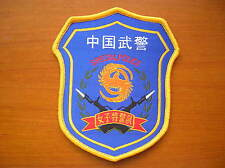 07's series China Armed Police Forces (CAPF) Women's Special Police SWAT Patch