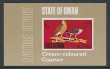 State of Oman - Native Study, Cream Coloured Courser - Bird sheet - MNH