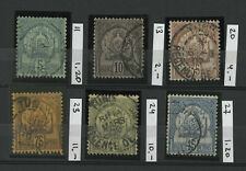 TUNISIA 1888-1902 Lot of 6 Used Stamps CV$29.40
