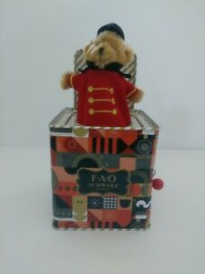 FAO Schwarz 2018 multi-colored mosaic Jack-In-The-Box Teddy Bear