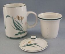 Tea Cup w/Strainer 3 Piece Set San Francisco Herb & Natural Food Co. New