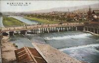 Japan - Sanjo Bridge Kyoto Old Postcard