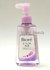 Biore Jp Makeup Remover Cleansing Oil 150ml