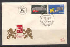 Israel D25 FDC 1954 2v Mail transport Coach Horse Car