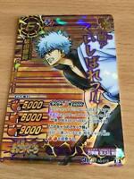 Carte Gintama Miracle Battle Carddass J-Heroes Ultra Rare DAS02-05