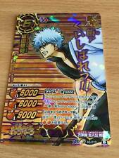 Carte Gintama Miracle Battle Carddass J-Heroes Part SP #AS-013 Promo 2013