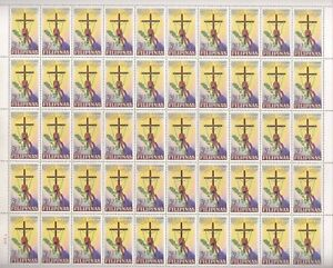 Philippines 1965 4th Centenary Christianization 3 cent complete sheet/50 Mint NH