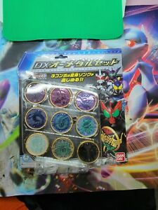 Kamen Rider OOO SUPERBEST Transformation Belt Series DX O Medals Set