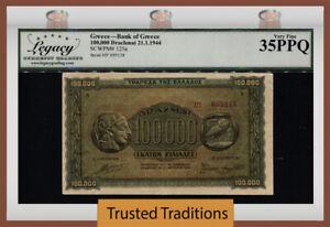 TT PK 125a 1944 GREECE BANK OF GREECE 100000 DRACHMAI LCG 35 PPQ VERY FINE!