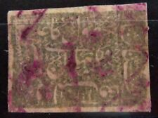 AFGHANISTAN Old Stamp - Used - r128e11602