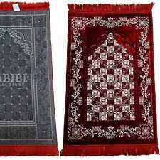 """Safa Épais Islamique Motif Floral Prière Tapis De Turquie 69.8cm x 43 """" -780g"""