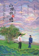 Under the Hawthorn Tree DVD Love Zhou Dong Yu Zhang Yimou NEW R3 English Sub