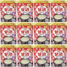 12 bags! Morinaga amazake powder type 100g from Japan sweet rice sake