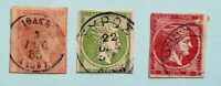 GRECIA - 1876 - HERMES - TIRADA DE ATENAS ( 3 Und ) - DIFFERENT VALUES