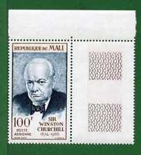 Mali 1 Stamp, SC C31, Churchill, 1865, MNH