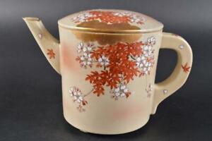 #2184: Japanese Kiyomizu-ware Gold paint Flower TEAPOT Kyusu Sencha