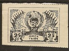 TANNA TUVA 1943 22ND ANNIV OF INDEPENDENCE COAT OF ARMS 25K BLACK SG135 MINT