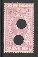 1872 India Court Fees Revenue Bft:198 7R Red-Purple.
