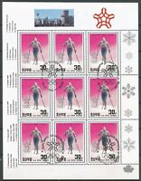CORÉE  Carnet de timbre  YT :KP 2013 neuf ★★ Luxe 1988 / MNH