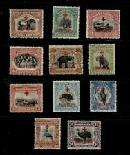 NORTH BORNEO ********************************* 1918 MINT SEMI-POSTALS