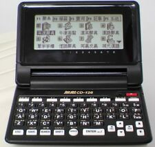 BESTA CD-126 ELEC TALKING DICTIONARY, LEARN ENGLISH OR MANDARIN EASY AND FAST