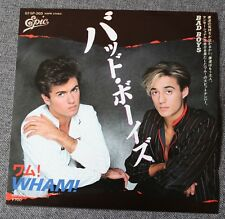 Wham ! / George Michael, bad boys / bad boys (instrumental), SP - 45 tours Japon