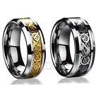 8MM Celtic Dragon Titanium Jewelry Steel Men Ring Wedding Band Size 12 New