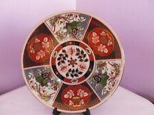 Fabulous VINTAGE Giapponese Imari Porcellana Fiori & carrello design piatto 16 cm di dia