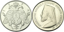 Cyprus £12 1974 Silver Coin Medal UNC 40mm Archbishop Makarios