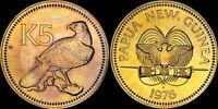 1976 PAPUA NEW GUINEA 5 KINA COLOR TONED IN HIGH GRADE !!!