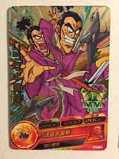 Dragon Ball Heroes Rare HJ1-12