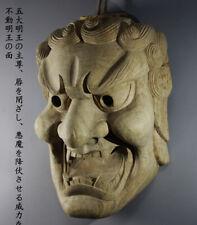 QH026 21*13*4.5 CM Hand Carved Japanese Noh Mask MASK