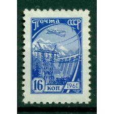 URSS 1961 - Y & T n. 2374 - Série courante