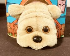 Kennel Kuddlee Pup Tara Toy Corp Vintage 1986 80s Plush Dog Toy in Orig. Package